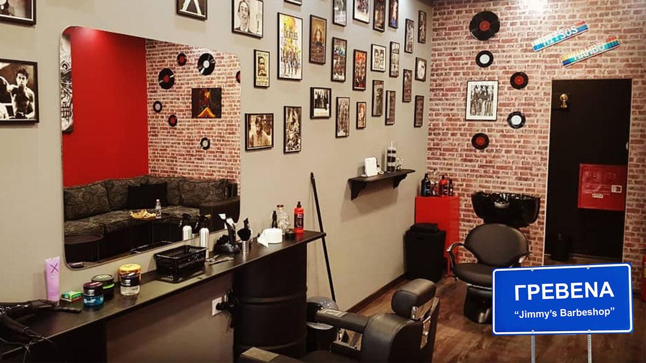 Jimmy's Barbershop GREVENA sign hd