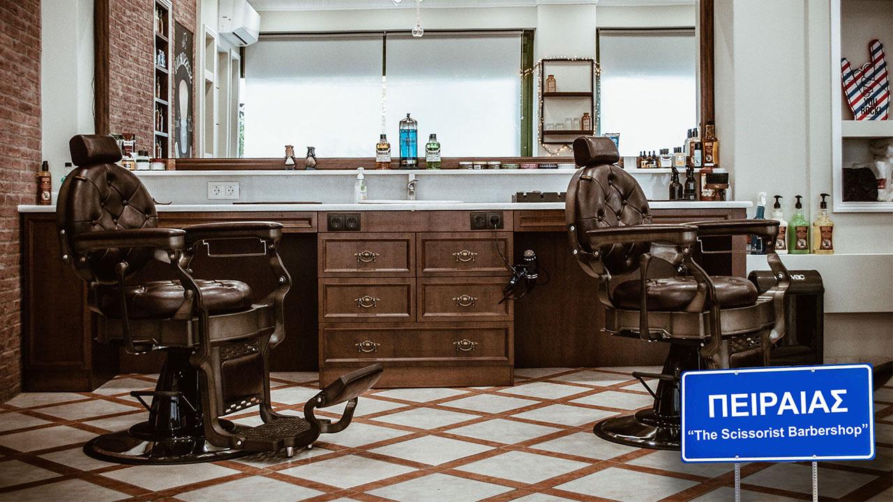 The Scissorist Barbershop PEIREAS sign hd