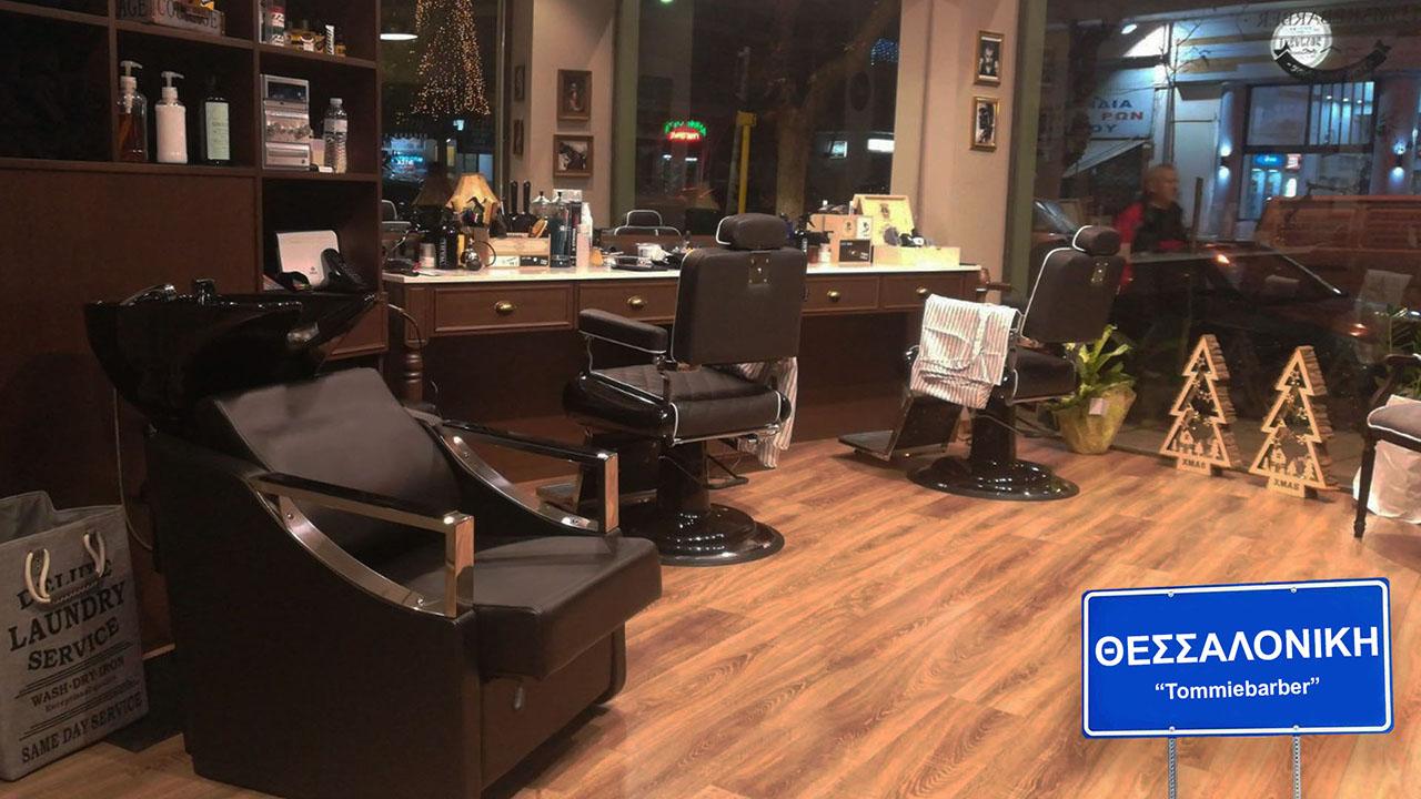 Tommie Barbershop THESSALONIKI sign hd