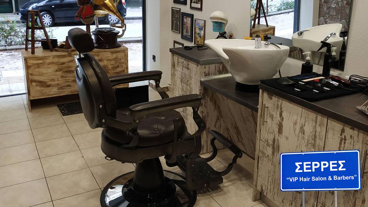 VIP hair salon & barbers SERRES sign hd