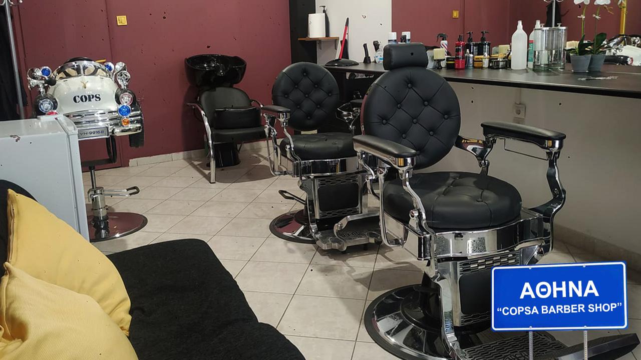 Copsa Barber Shop